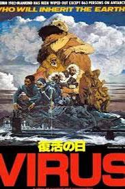 Day of resurrection från 1980 - en japansk film om virus