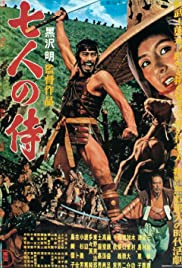 De sju samurajerna från 1954 - en av världens bästa filmer